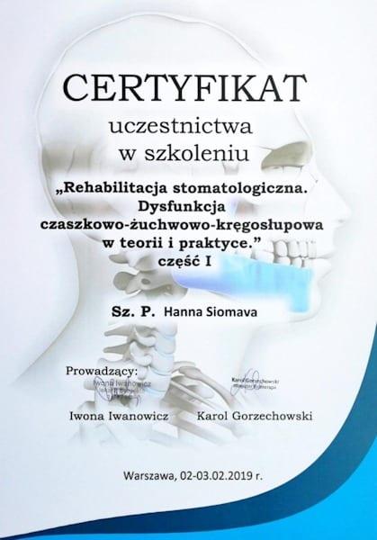 stoma_600x219